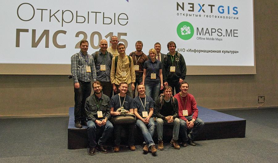 Команда NextGIS