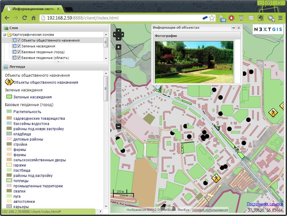 GIS for Krasnogorsk | NextGIS