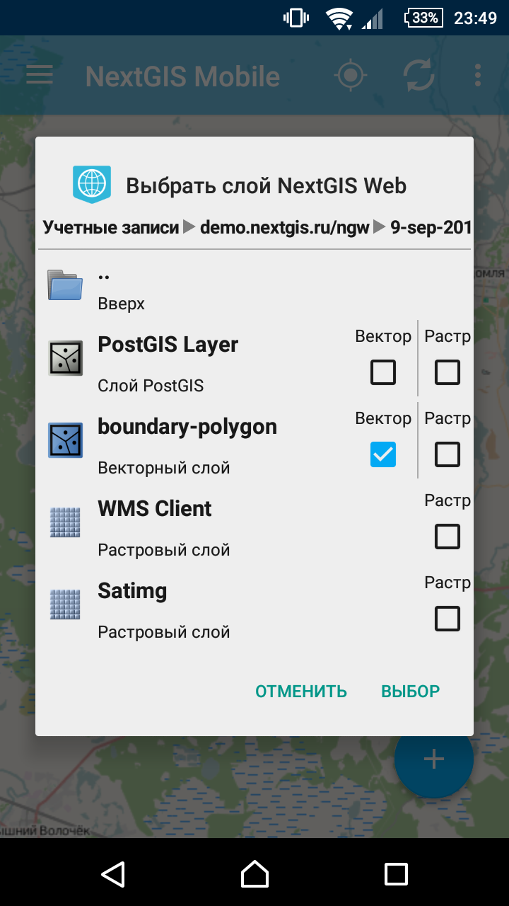 ngw_layers_menu