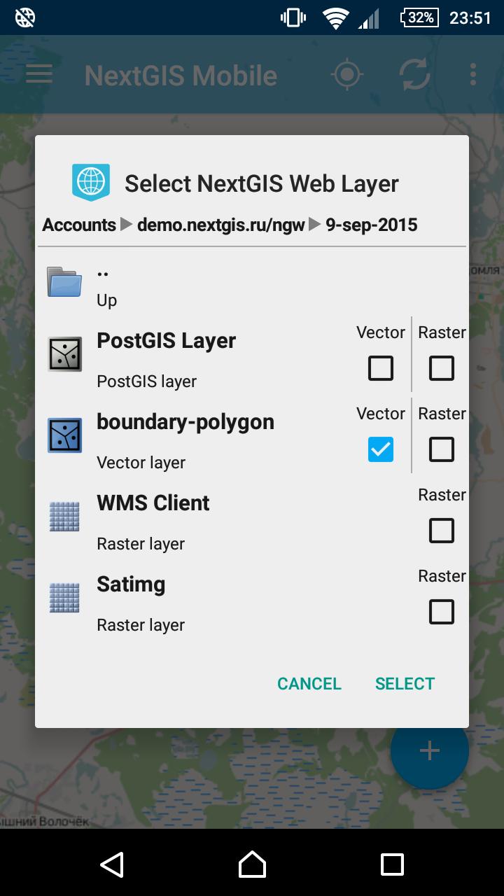 ngw_layers_menu